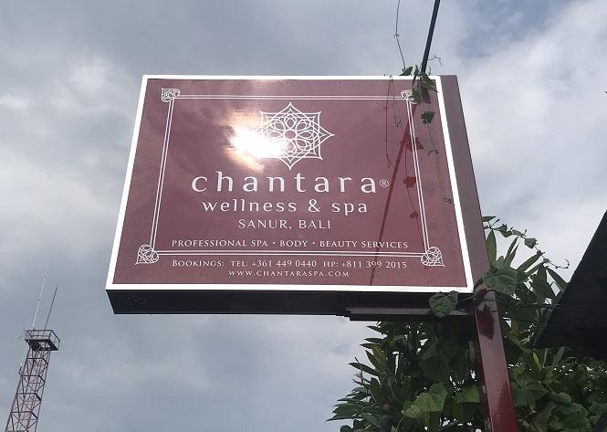 Chantara Wellness & Spa(チャンタラ・ウェルネス & スパ) 3時間コース